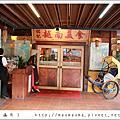 2011.07.03《米娜滿月宴-銘記越南菜》