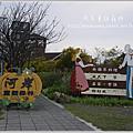2011.12.11《大溪-河岸童話森林》
