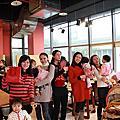 2012.12.09《龍寶聚餐》
