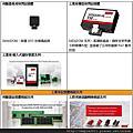 104-07-26 台灣利基型(IPC)記憶體模組雙雄5289宜鼎及8271宇瞻