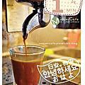 [Mapper Cafe]賞味期限