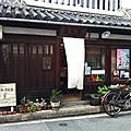 2011日本行