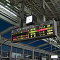 2011 日本 四國 高松
