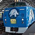2012 新春北海道 旭山動物園列車
