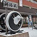 2012 春季北海道釧路鶴見台