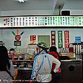 2012-10-13-台東津芳冰城