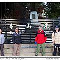 2008-12-18-合歡山+福壽山 DAY2