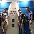 2014.08.15~2014.08.24--沖繩非觀光野鳥圖鑑