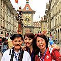 2014瑞士之旅 day 3 不一樣的首都 - 伯恩