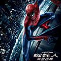 【蜘蛛人 - 驚奇再起】