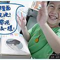 親子勞作--洗衣機!