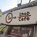 Sonne Shop & Cafe