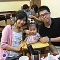 20110712 - 國小同學聚會