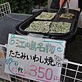 2017 東京與苗場
