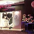 W Hotel-熱氣球風婚禮佈置