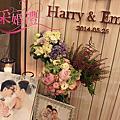 六福皇宮婚禮佈置