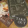 20150607 TAKE OUT美式餐廳