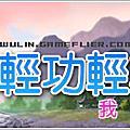 2008各式flash ad banner
