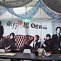 2008/12/13 台中網聚