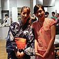 京都遊學2
