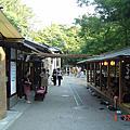 京都遊學之台灣朋友聚集玩樂篇
