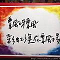 彩虹旗百人合唱活動