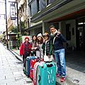 2014京都賞櫻之旅館
