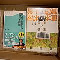2017.04-05東京雜照片