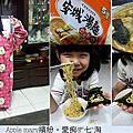 【韓國】五天四夜之旅。PART 9~駱山公園(梨花壁畫村)、石鍋拌飯、東大門商圈、韓式部隊鍋、