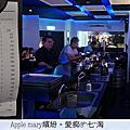 【高雄。食記】Chess pizzeria & Bar 餐酒館