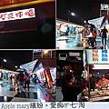 """【花蓮】花東三天兩夜之旅~搭船""""賞鯨""""。食用知名排隊小吃店。東大門逛街、"""