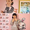 【體驗】Shu Shu Paint體驗沙龍兒童活動