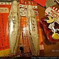 2012.12.09 TOKYO Day1