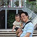 2009.05.16 台大嬰兒語言發展實驗