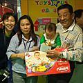 2009.04.12 玩具反斗城