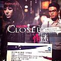 20131006 舞台劇closer