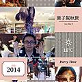20141109樂子東區聚