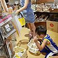 台南烘焙樂工坊