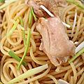 熔岩燒 食譜11 薑醬雞排義大利麵
