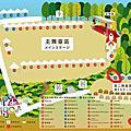 2015年11月21-22  苗栗飛牛牧場  Camp de Amigo戶外露營音樂祭  參與[極屋台 富士山溶岩燒]