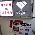 日本情報 銀座自由軒