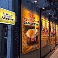 日本餐廳情報  下北澤  大人の漢堡肉