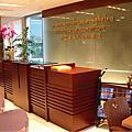 泰國工商 辦事處
