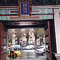 160311臺中孔子廟
