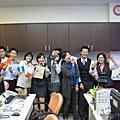 【職場點滴】Gjun美語2009
