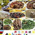 Native food