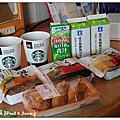 2015Japan_Hiroshima