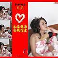 20090726.泰坤&昕諭文定