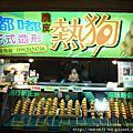【吃喝】20070121高雄陪考記