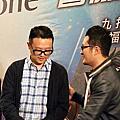 2011/11/29 九把刀x陳某-第八銅人&火鳳燎原線上遊戲--寒舍艾美酒店發表會